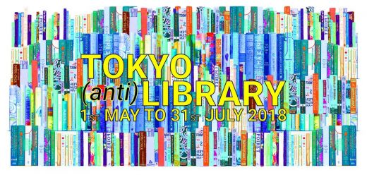 Archasm Tokyo Anti Library Competition
