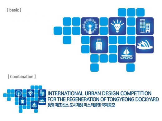 Tongyeong Dockyard Architecture Competition