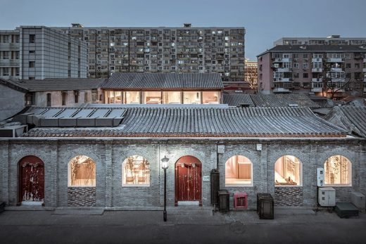 Layering Yard in Gianmen Beijing