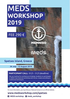 MEDS Workshop Spetses Island 2019 - Greek architecture news