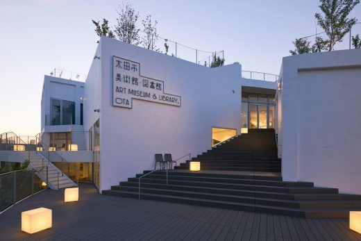 Ota Art Museum Library in Gunma Prefecture