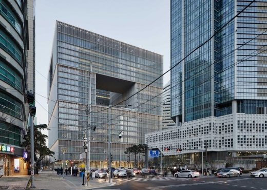 Amorepacific Headquarters Seoul Building News