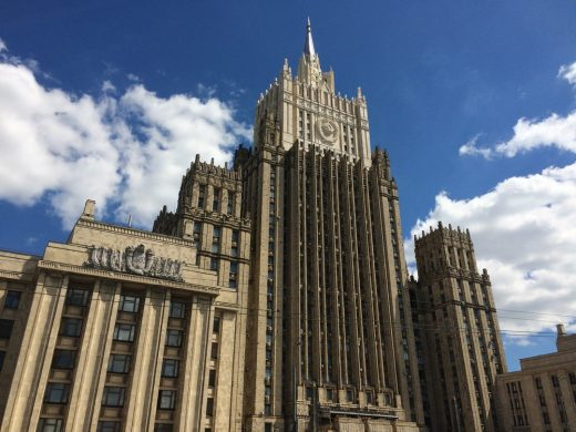 The Ministry of Foreign Affairs of Russia Building