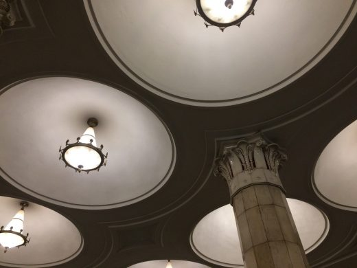 Moscow Metro station building ceiling