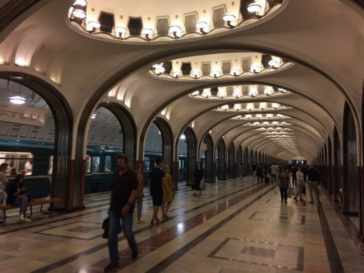 Moscow Metro station building