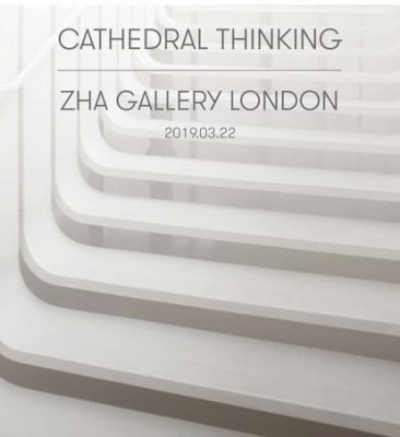 "Reiulf Ramstad Architects ""Cathedral Thinking"" Zaha Hadid Gallery London"