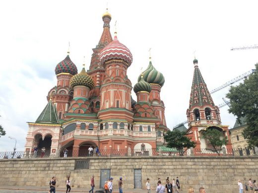 Saint Basil's Cathedral Moscow building photo
