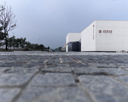 Shuyang Art Gallery in Suqian City Jiangsu Province