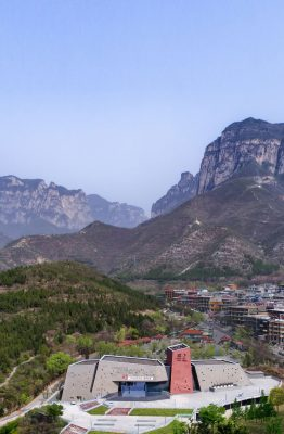 Museum in Yuntai Mountain Geopark of China