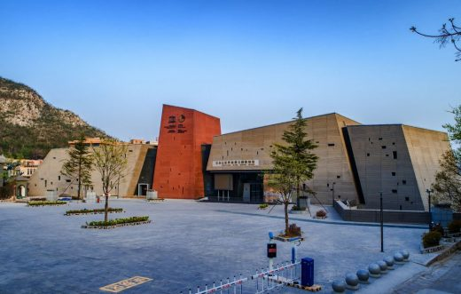 Museum in Yuntai Mountain Geopark