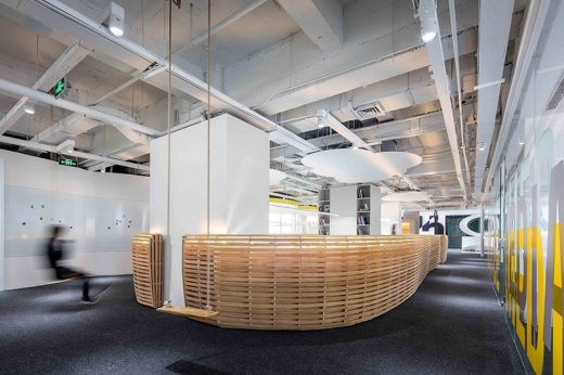 Office Environmental Design of Shiyue Media Beijing Architecture News