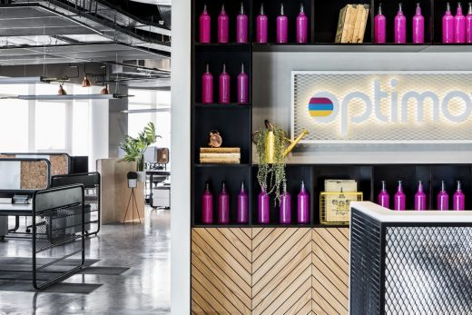 Optimove, Tel-Aviv Offices, Adgar Towers