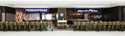 Pizza Express in Sharjah UAE