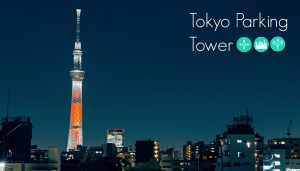 Tokyo Parking Tower Competition