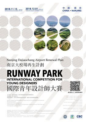 RUNWAY PARK International Competition for Young Designer
