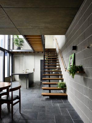 Project Nymph House in South Yarra