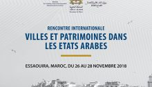 International Forum on Cities and Heritage in Arab Countries 2018