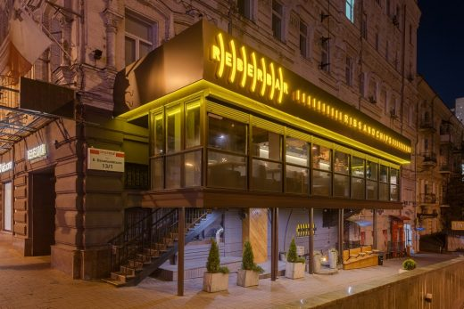 Reberbar in Kyiv - Ukraine architecture news