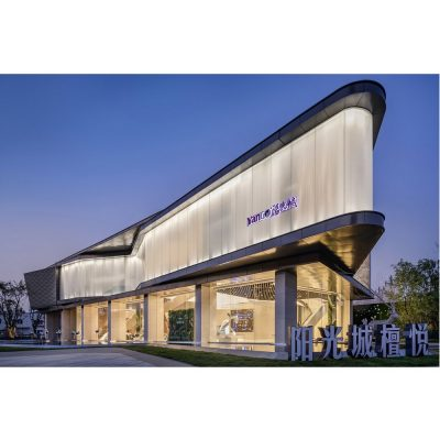 Waving Ribbon Sales Center by Kris Lin and Jiayu Yang