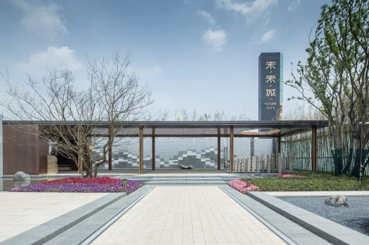 Vanke Future Town Demonstration Area, Jiangsu building in China