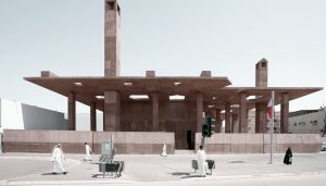 Museu and Entrance to the Pearling Path in Bahrain