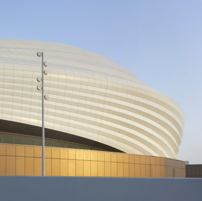 Al Janoub Stadium Building in Qatar