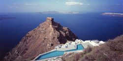 Grace Santorini Hotel Greece accommodation