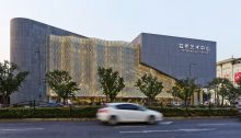Hongqiao Performing Arts Center in Shanghai
