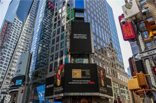 Idea-Tops launches at Times Square New York