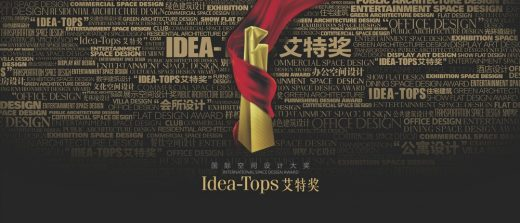 Idea-Tops Awards 2019