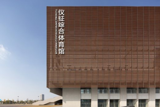 Yizheng Comprehensive Gymnasium Building in Jiangsu