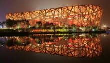 Beijing National Stadium building - Bird's Nest China area
