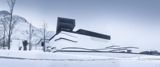 Tibetan Intangible Cultural Heritage Museum by Shenzhen Huahui Design
