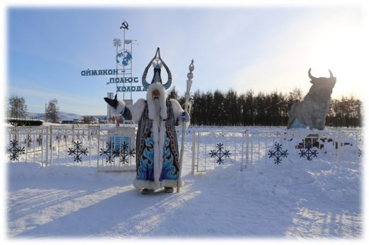 Tourism Cluster in Oymyakon Competition