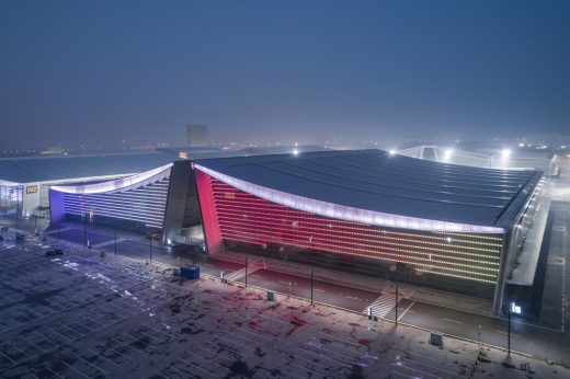 Changsha International Convention and Exhbition Centre