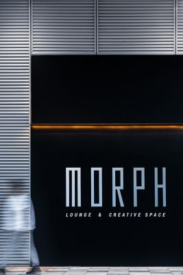 MORPH Shenzhen entry sign