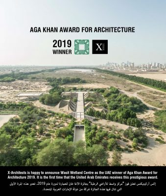 X-Architects wins Aga Khan Award for Architecture 2019 with Wasit Wetland Centre Sharjah, United Arab Emirates