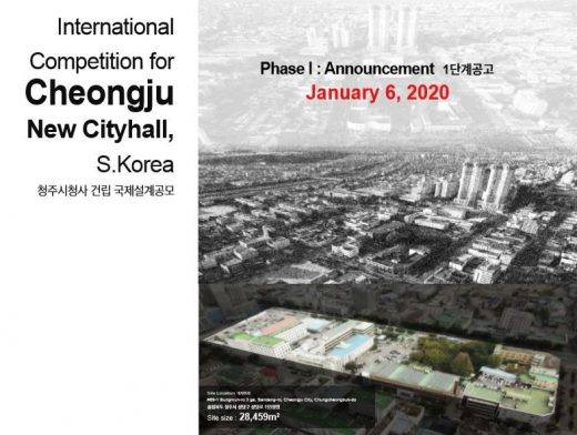 International Contest for Cheongju New Cityhall, South Korea Architecture Competitions