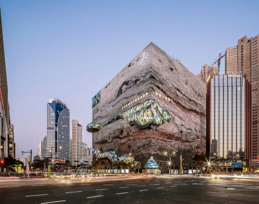 Galleria Department Store in South Korea by OMA Architects