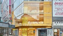 Loccitane Shibuya Suginami City Japan