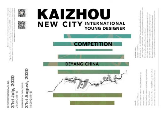 Kaizhou New City International Young Designer Competition