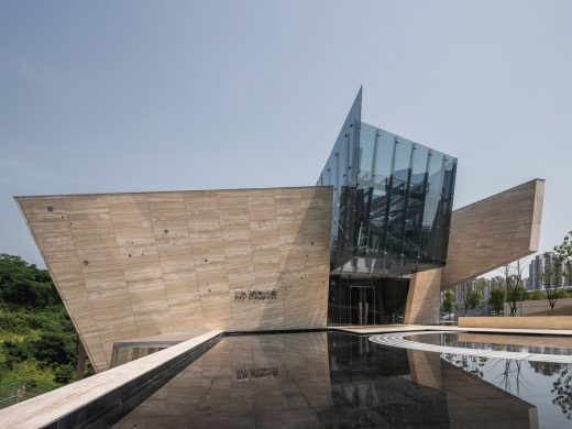 One Sino Park Offices Spa Chongqing