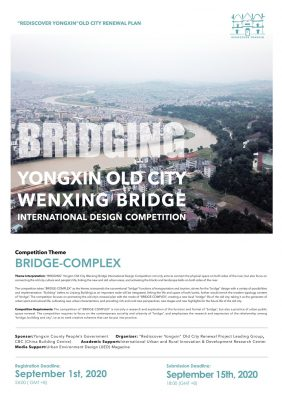BRIDGING Yongxin Old City Wenxing Bridge International Design Competition