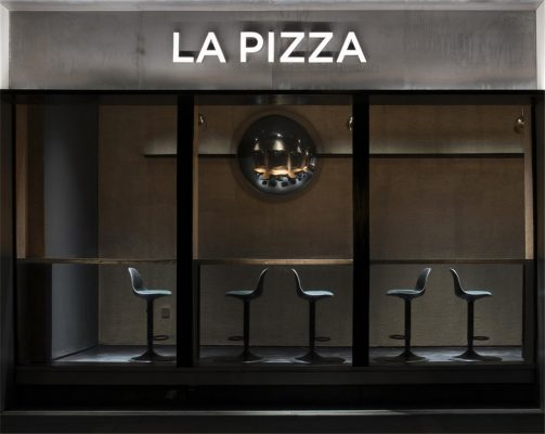 La Pizza Xiamen restaurant interior design