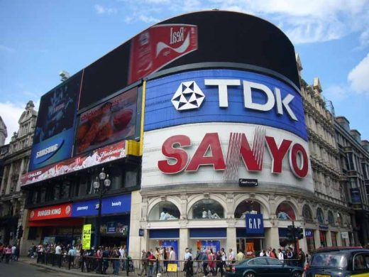 Piccadilly Circus London billboard building