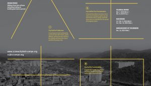 Suncheon New City Hall Architecture Competition
