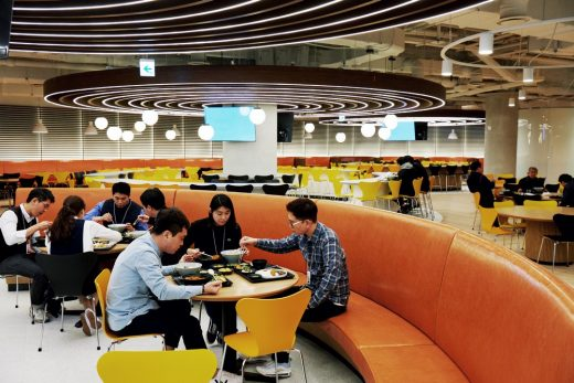 Hankook Technoplex Pangyo building dining