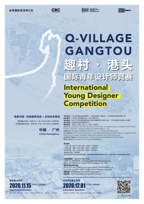 Q-Village · Gangtou International Young Designer Competition 2020