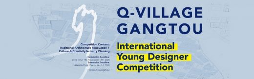 Q-Village · Gangtou International Young Designer Competition