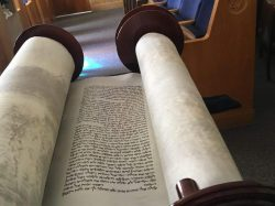 torah scroll Jewish religion